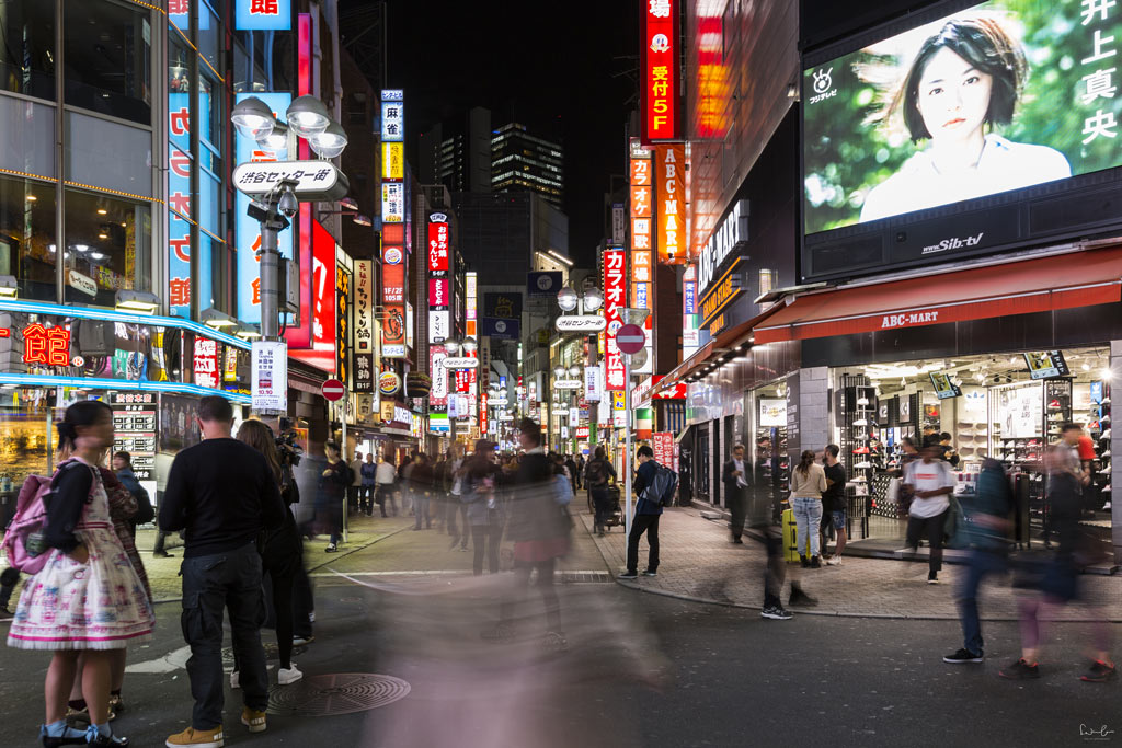 Japan Tokyo by night