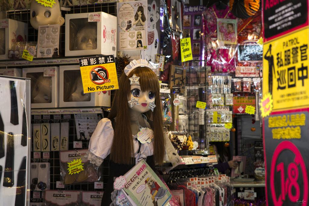 Japan Tokyo weird store