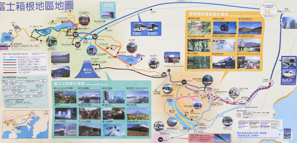 Japan Fuji Hakone Map