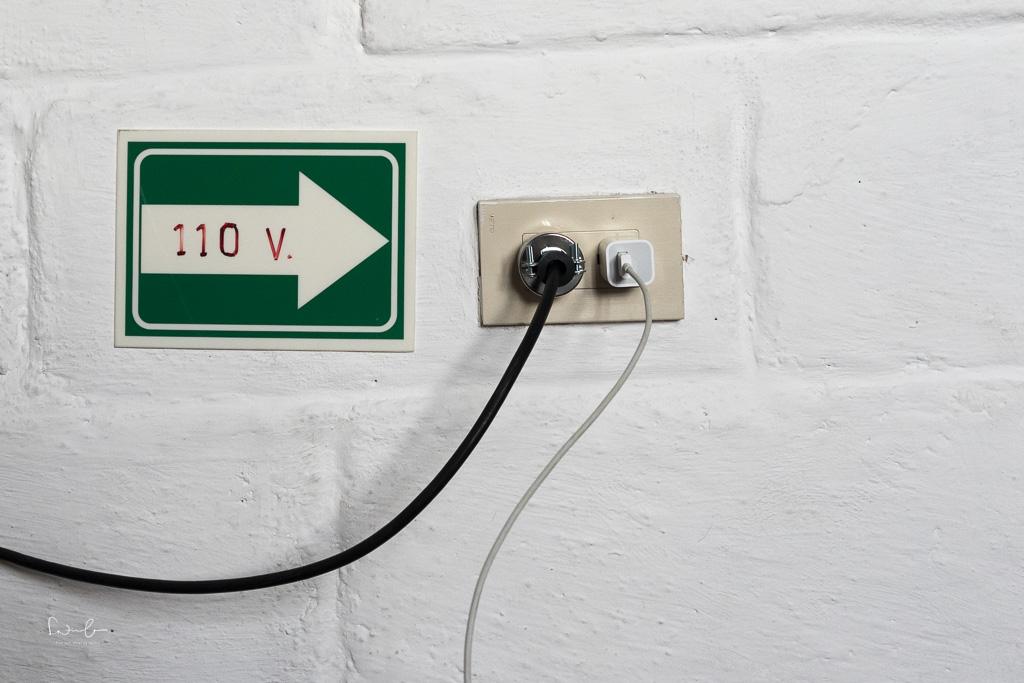 Strom in Ecuador
